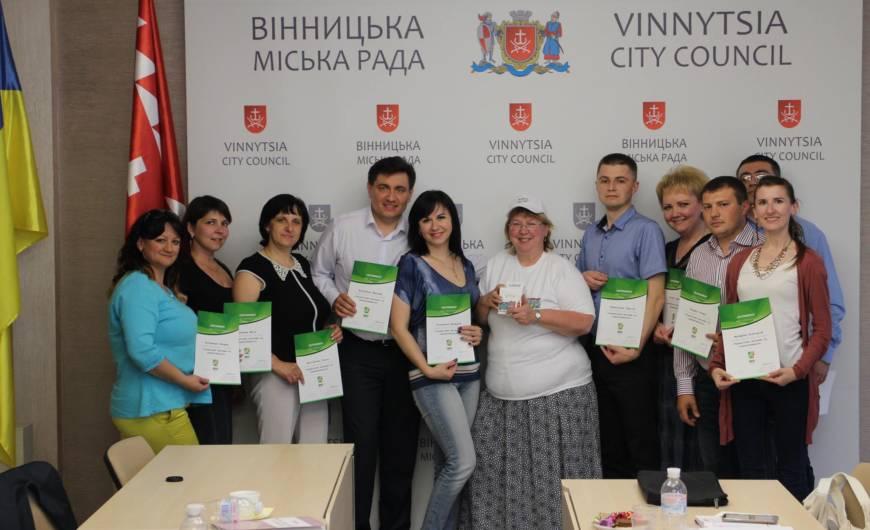 2-3 июня Марина Первушина провела тренинг «Развитие навыков управления изменениями» для Винницкого городского совета
