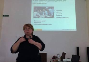 Марина Первушина провела в Чернигове 2-дневный тренинг «Как стать профессиональным руководителем?»