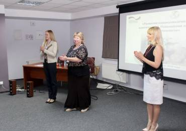Марина Первушина и Татьяна Горобец провели в Харькове трениг по эффективности коммуникации с клиентом
